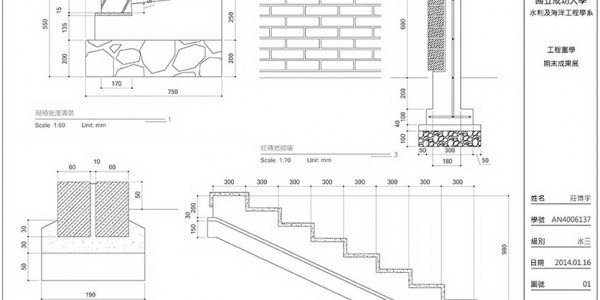 EngineeringDrawingAutoCAD_01
