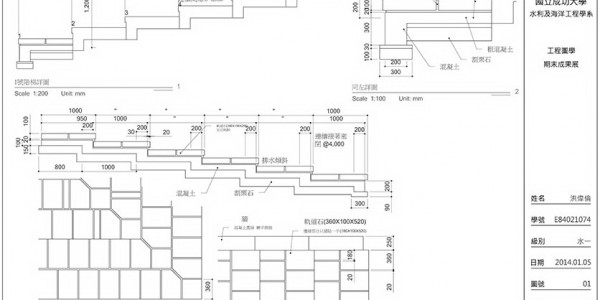 EngineeringDrawingAutoCAD_02