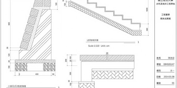 EngineeringDrawingAutoCAD_04