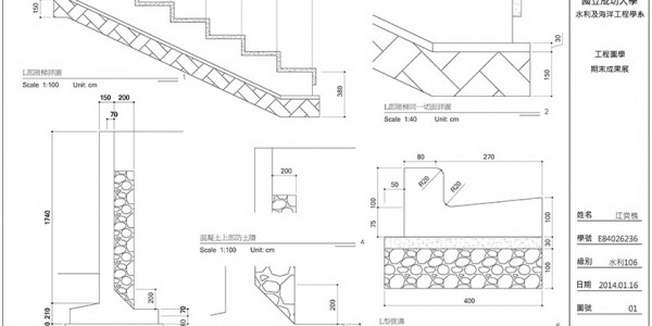EngineeringDrawingAutoCAD_05